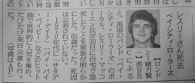【大人バレエ発表会:ゲネプロ】今日で決めたし!ソロ成功~前編