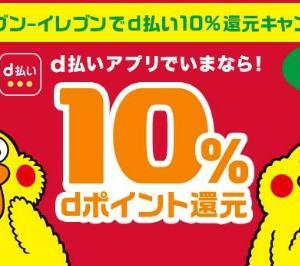 【予告】え!立て続けに熱すぎるキャンペーン続々スタート!!