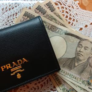 利息だけで年間3万円以上!驚!ノーマークだった貯金方法