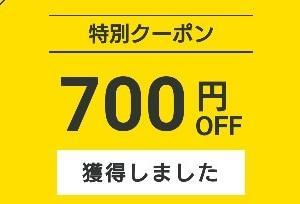 【対象者限定】最安値?!?マスクが約1200円(50枚入り)