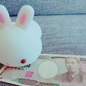 200万円投資した結果…!!