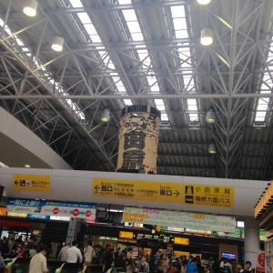 小田原駅の大提灯