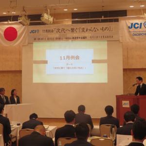 【講師】一社)尾道青年会議所様の例会にて登壇しました。