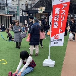 【子どもの運動】たくさんの遊び経験を大切にしたい!