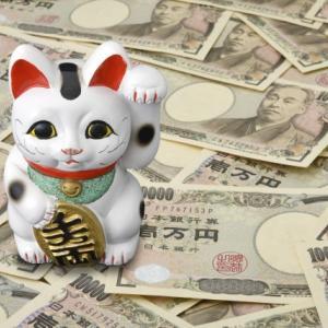 今月からパート給料が無いから息子が入れる食費を1万円使わせてもらうことにした