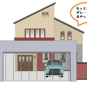 駐車スペースが狭い住宅 | 子供が巣立ったあとの帰省で車はどこに停める?