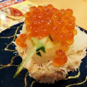 回転寿司と割れたスマホ(?)で楽しい一日になりました