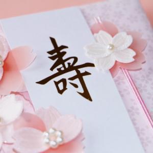 ひとり親のわたしからの結婚祝いは頑張り過ぎない50万円に決めました