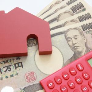 【一人暮らしは一ヶ月9万円あれば普通に12万円あれば贅沢も出来そう】2021年2月の家計簿公開