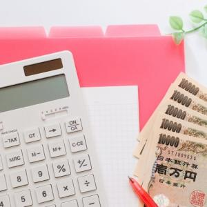 固定資産税や自動車税を支払った2021年5月【50代一人暮らしの家計簿】公開