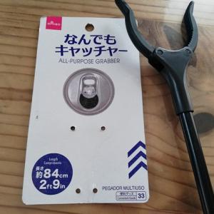 洗濯機の後ろに落ちた物が取れない!ダイソー110円マジックハンドで即解決!
