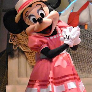 My Friend Duffy ミニーちゃん