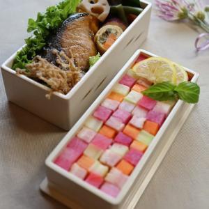 根野菜とベーコンのモザイク弁当