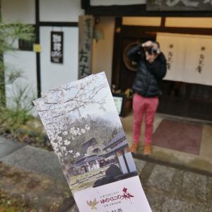 金沢旅行で上げ膳据え膳の末・・・
