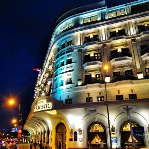 ホテルマジェスティックサイゴン