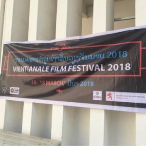 ラオスの短編映画祭『フィルムフェスティバル2018』