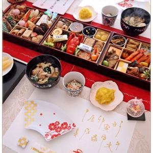 ◆お正月のテーブルコーディネート◆
