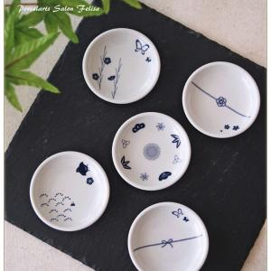 ◆巷でブーム♪豆皿コレクション◆