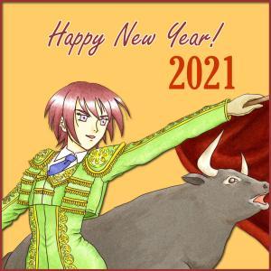 新年あけましておめでとうございます【2021】
