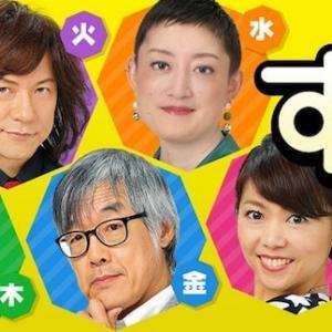 NHK・藤井彩子アナのその後