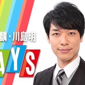 ニッポン放送「DAYS」は8月末で終了するらしい