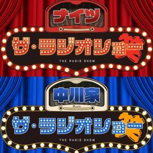 ニッポン放送の新番組「ザ・ラジオショー」