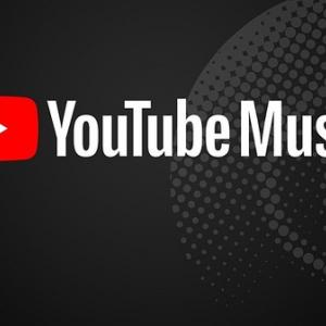 「Google Play Music」が今年12月にサービスを終了