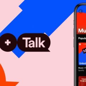 Spotifyの新機能「Music+Talk」が画期的