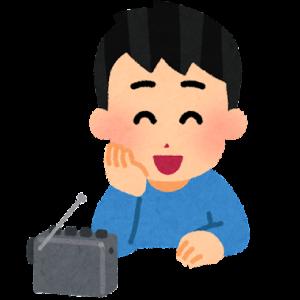 TBSラジオ・伊集院さん、スーさん、赤江さんの夏休み