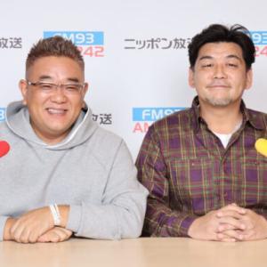 ニッポン放送・2021年秋の番組改編