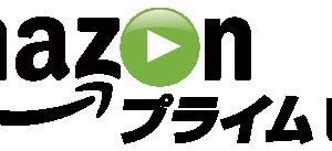 8月のAmazon Prime VideoはTBSドラマが盛りだくさん
