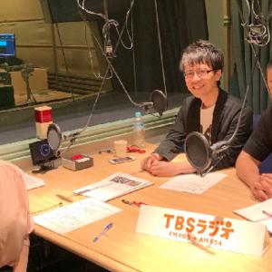 片桐千晶が、デイキャッチ終了以降、TBSラジオ特番に初登場!