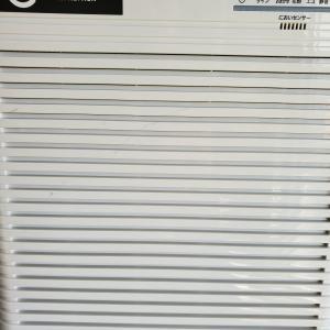 小型・高性能・空気清浄機(除菌機能付き)