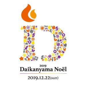 12/22 代官山NOEL