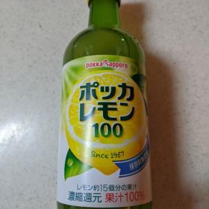 レモン水の効果