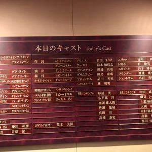 \リトルマーメイド /  大阪  (劇団四季)終わって