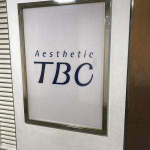 TBCとイタリアフェア( ハルカス近鉄)