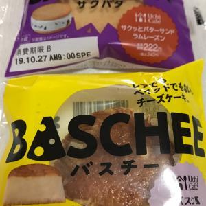 『バスチー』と「生チョコクリーム大福」