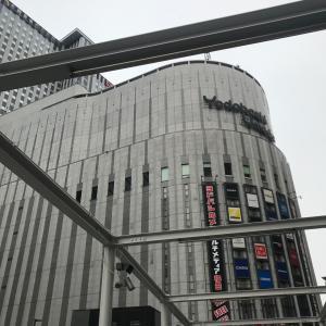 グリリアート クオッカ(ホテル阪急レスパイア大阪)