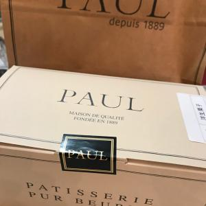 PAUL ポールのパンでブランチっ