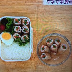 今日は料理番組の日だって!!「BENTO エキスポ レシピ」