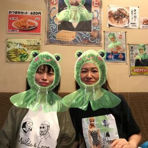 カエルの写真(中華料理)