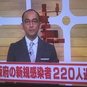 大阪も200人超えました(>人<;)