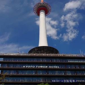 今日は空の日♡京都タワー