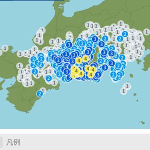こわっ久々 地震