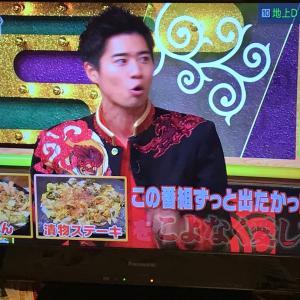 『岐阜タンメン』美味しいらしいよぉ〜♫