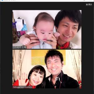 矢尾こと葉さんとホトケさんと対談動画を撮影しました!