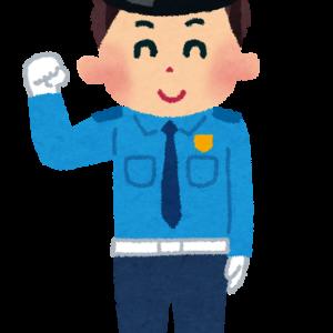【仕事内容・やりがい】警備員ワイ氏の1日の勤務ww
