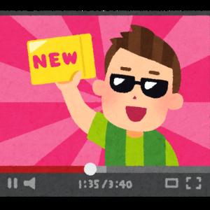 【チャネル登録者数推移】YouTubeに動画投稿しはじめて4ヶ月の俺の登録者ww