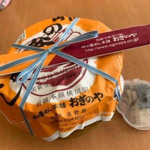 *ゆいまま in 軽井沢 2019*